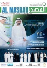 Al Masdar July 2012 - Issue 44