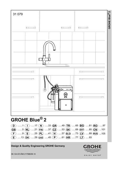 GROHE Blue 2