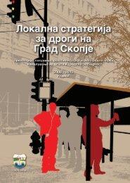 Lokalna strategija za drogi na Grad Skopje