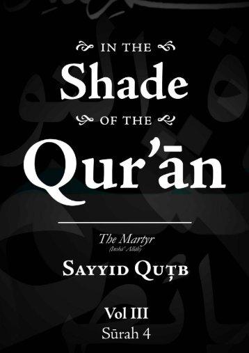 Volume 3 Surah 4 - Enjoy Islam