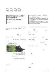 (強相関超分子系の構築と階層間情報伝達機構解明Gr.) ・第13回小角 ...