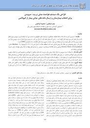 Page 1 Ù¢ÛµÙ¢ @ > > @ *< * > > @ @ > meysam.ibrahimi@yahoo.com ...