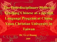 The Interdisciplinary Model of Teaching Chinese as a Second ...