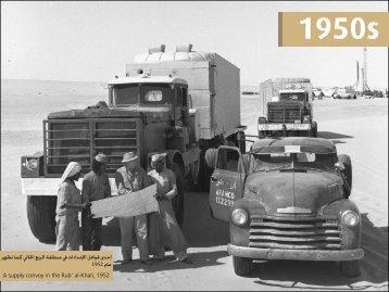 1950 - Saudi Aramco