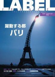 第52号(2003年10-12月)