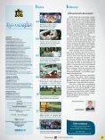 Parabéns - Associação dos Funcionários Públicos de São Bernardo ... - Page 3