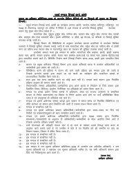 Iv Circle Irrigation Works, Jhansi