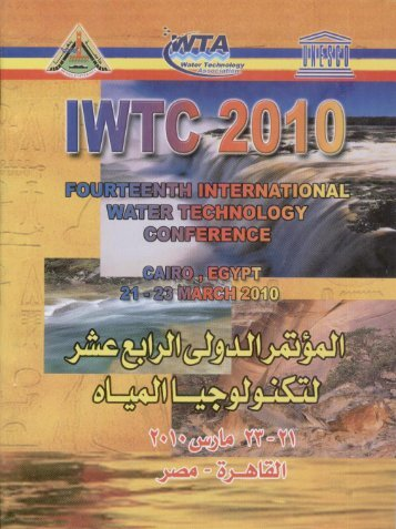 download conference program in pdf format - IWTC