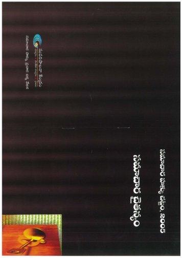 4. RTI Booklet