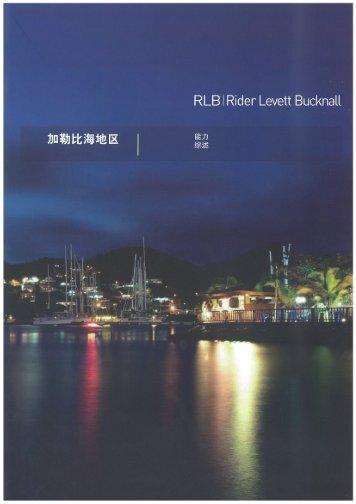 2011 - Rider Levett Bucknall