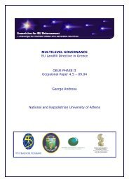 Greece: EU Landfill Directive - Organising for EU Enlargement