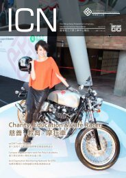 Charity, Education & Café Racer 慈善‧ 教育‧ 摩托車 - to submit your ...