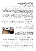 Arabic - Page 2
