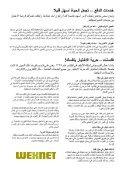 Arabic - Page 3
