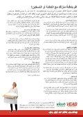 Arabic - Page 4