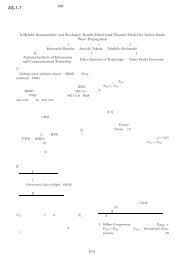 確率的屋内向け双方向時空間電波伝搬路モデル - 東京工業大学