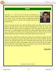 Rutugandha Varsha - Singapore Maharashtra Mandal - Page 7