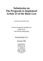 Submission on the Proposals to Implement Article 23 of the Basic Law