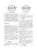 k - Berlin Chen - Page 2