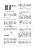 k - Berlin Chen - Page 3