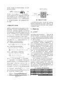 k - Berlin Chen - Page 4