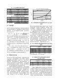 k - Berlin Chen - Page 5