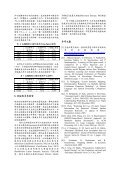 k - Berlin Chen - Page 6
