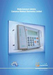Скачать каталог продукции Caesarea Medical Electronics ... - Юникс