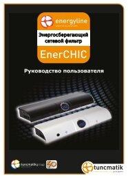 ENERCHIC Энергосберегающий сетевой фильтр ... - Tuncmatik