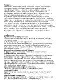 ENERCHIC Энергосберегающий сетевой фильтр ... - Tuncmatik - Page 2