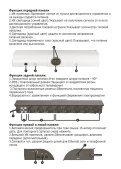 ENERCHIC Энергосберегающий сетевой фильтр ... - Tuncmatik - Page 3