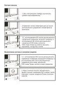 ENERCHIC Энергосберегающий сетевой фильтр ... - Tuncmatik - Page 5