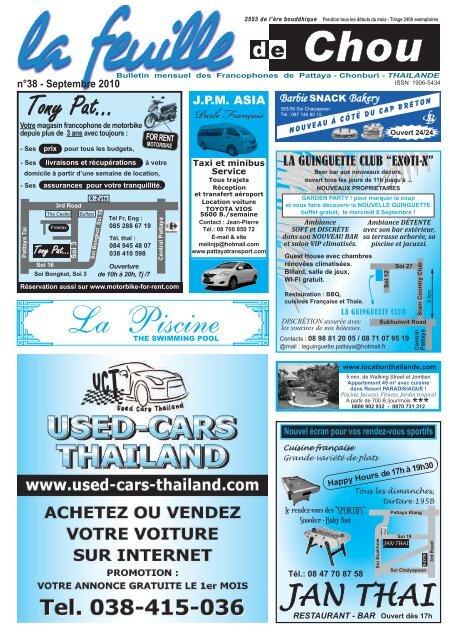 N4 Page 1 La Feuille De Chou