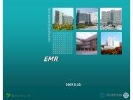 EMR 활용사례 및 발전방향 - 서울대학교 의과대학 의료관리학 교실