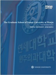The Graduate School of Yonsei University at Wonju