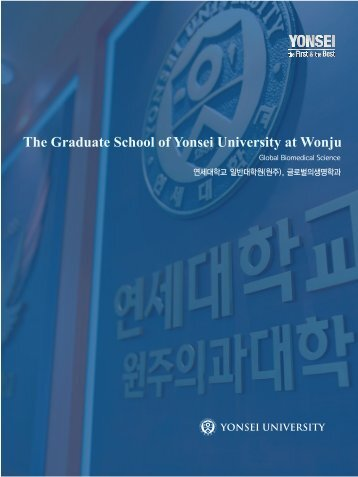 The Graduate School of Yonsei University at Wonju