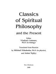Classics of Spiritual Philosophy - MK Ettington Books