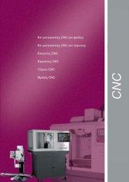 Kιτ μετατροπής CNC για φρέζες Κιτ μετατροπής CNC για ... - DMK