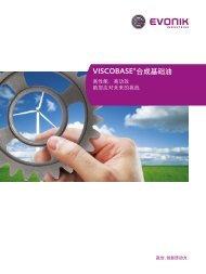 VISCOPLEX® 0-223 - Evonik Oil Additives - Evonik Industries AG