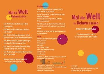 Maldie Welt in Deinen Farben Schülerwettbewerb 2009