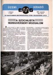 1983 Augusztus - EMG Ipari Park