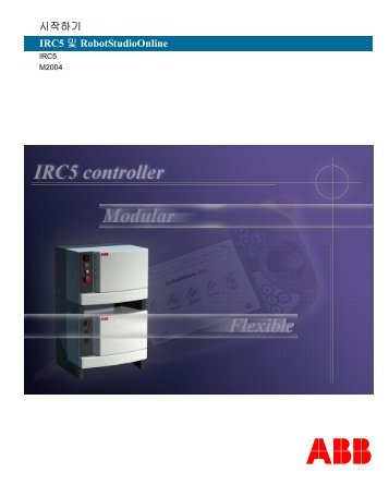 3HAC021564-011_rev A_ko.book
