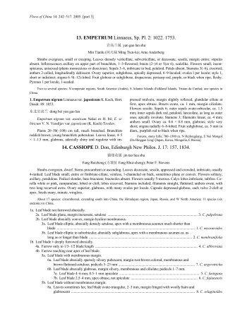 13. EMPETRUM Linnaeus, Sp. Pl. 2: 1022. 1753. 14 ... - China