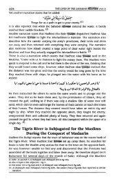 V3 - P 604 - 703 - World Of Islam Portal