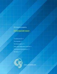 C5 Communications
