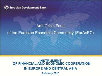 ACF presentation (eng)