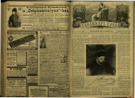 Vasárnapi Ujság 1886. 33. évf. 50. sz. december - EPA