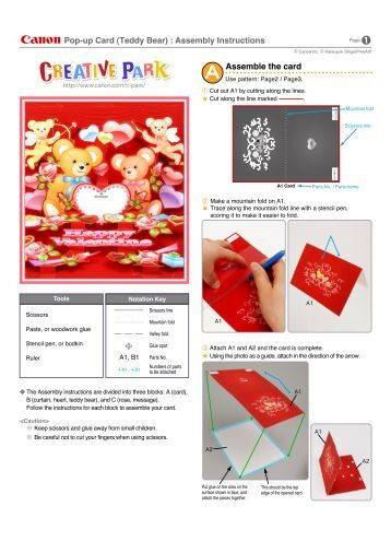 teddy bear pop up card template free - amazing paper pop up card template 1 of peter dahmen