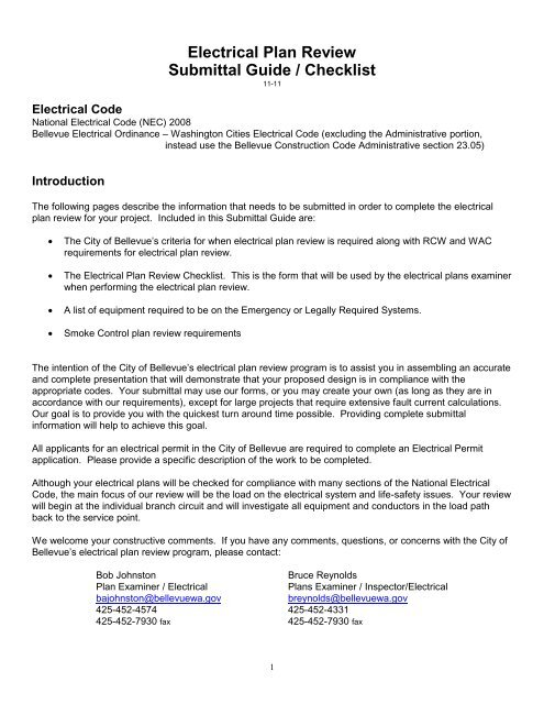 electrical plan review submittal guide checklist city of residential electrical checklist by room electrical plan checklist #1