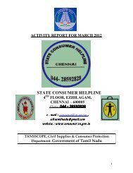March - Civil Supplies and Consumer Protection Department